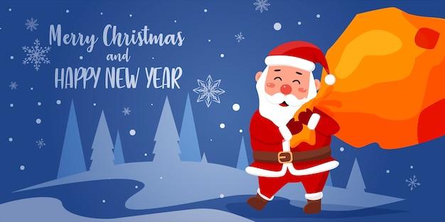 Karikaturillustration eines freundlichen weihnachtsmannes mit einer tasche von geschenken. winterhintergrund