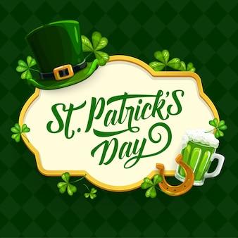 Karikaturplakat des st. patrick day mit kleeblatt, grünem hut, goldenem hufeisen und pint irland ale um den schriftzug auf kariertem hintergrund. saint patricks traditionelles fest, keltische party