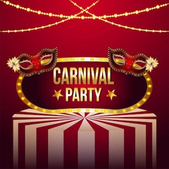 Karneval dekorative einladungsgrußkarte mit vektor-illustration der goldenen maske