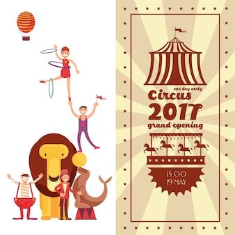 Karneval des spaßes und zirkusweinlesevektorplakat