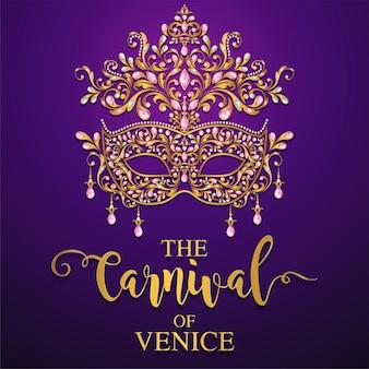 Karneval goldene karnevalmaske und kristalle auf papierfarbe.