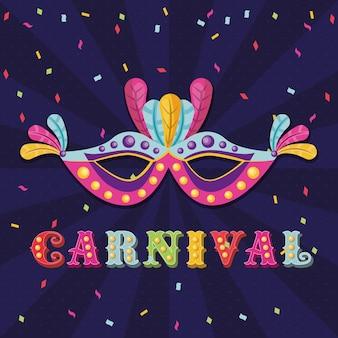 Karnevalsmaske mit luftschlangen über dunklem hintergrund