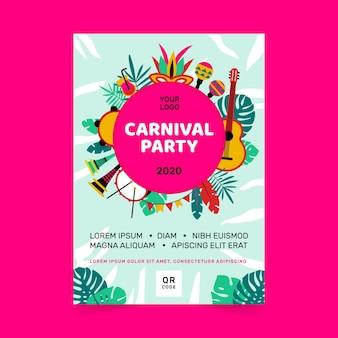 Karnevalsparteiplakat im flachen design