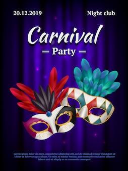 Karnevalsplakat. maskeradeplakateinladung mit venetianischer parteimaske