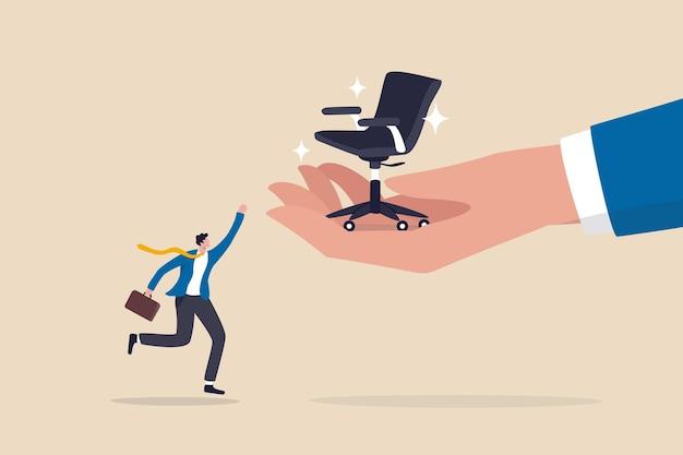 Karriereförderung, jobförderungskonzept