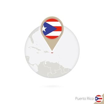 Karte von puerto rico und flagge im kreis. karte von puerto rico, flaggenstift von puerto rico. karte von puerto rico im stil der welt. vektor-illustration.