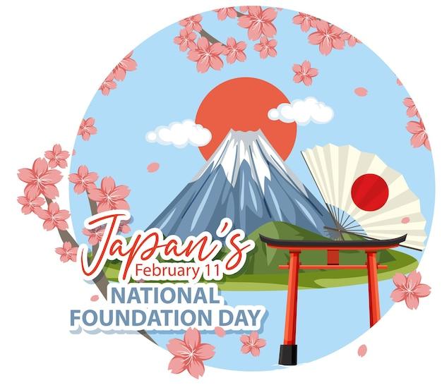 Karte zum nationalen stiftungstag in japan