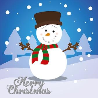 Kartendesign der frohen weihnachten