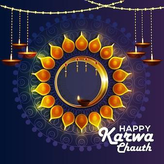 Karva chauth design