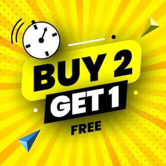 Kaufen sie 2 gratis und erhalten sie 1 verkaufsbanner auf gestreiftem hintergrund vektor-illustration
