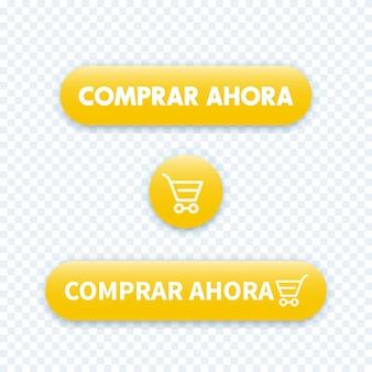 Kaufen sie jetzt in spanisch, gelbe knöpfe für web, illustration