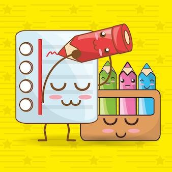 Kawaii ikonen schulwerkzeuge, um ausbildung zu studieren