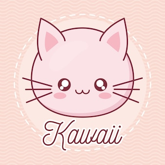 Kawaii katze tier cartoon design, ausdruck niedlichen charakter lustig und emoticon thema