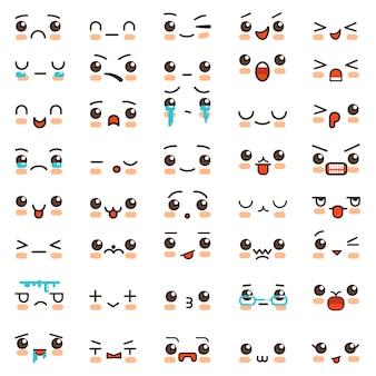 Kawaii-lächelnkarikatur emoticons und emoji stellt vektorikonen gegenüber