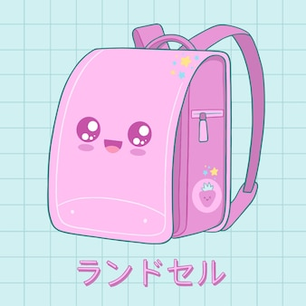 Kawaii randoseru zurück in die schule