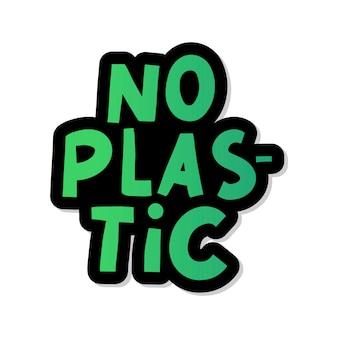 Kein kunststoff, ideal für jeden zweck. abbildung von plastikmüll. bio-zeichen.