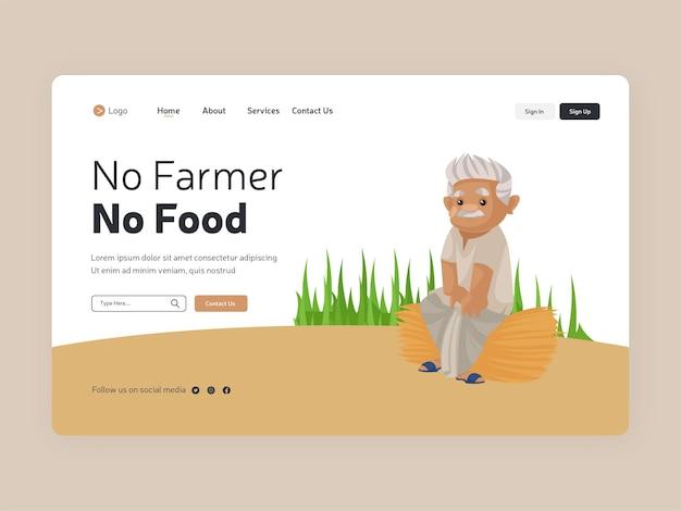 Kein landwirt keine landingpage-vorlage für lebensmittel