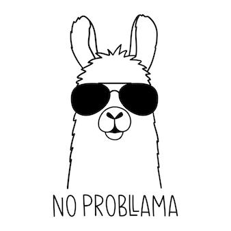 Kein problem nettes lama mit sonnenbrille vektorillustration lokalisiert auf weißem hintergrund