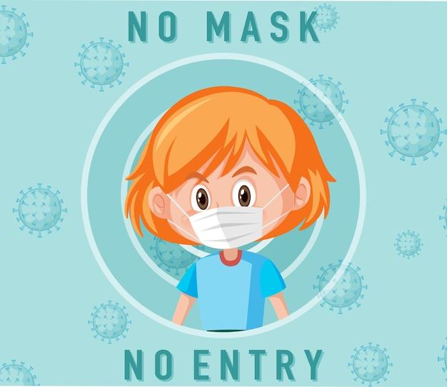 Keine maske kein eintrittsschild mit niedlicher mädchenzeichentrickfigur