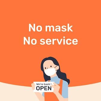 Keine maske, keine servicevorlage für unternehmen