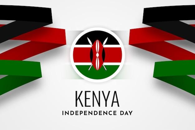 Kenia unabhängigkeitstag vorlage design