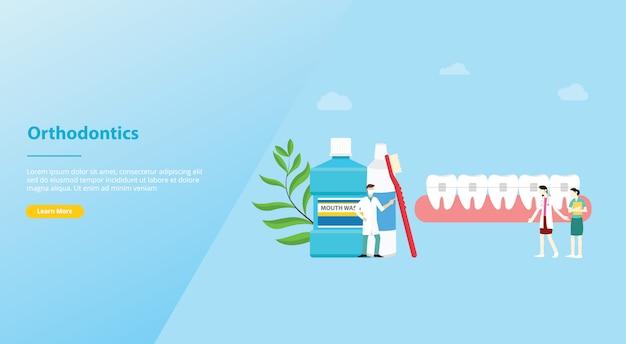 Kieferorthopädie-zahnarztkonzept mit mannschaftsarzt und krankenschwester für websiteschablone oder landungshomepage