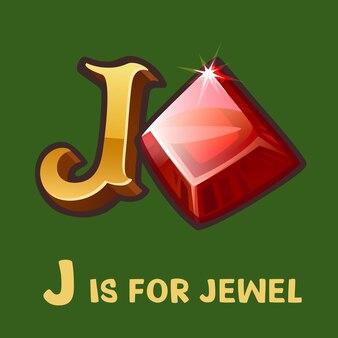 Kinder alphabet buchstabe j und juwel