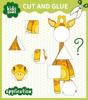 Kinder brettspiel wild schneiden form und kleber für vorschulkinder und grundschüler arbeitsblätter.