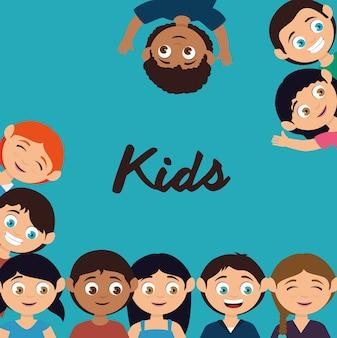 Kinder design.