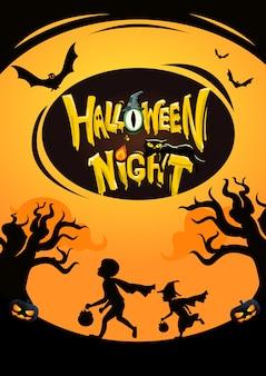 Kinder, die mit halloween-nachthintergrund spielen