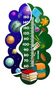 Kinder-höhendiagramm-lineal, cartoon-weltraumplaneten, schulmaterial, lehrbücher und schultasche. wachstumsmesser, vektor-wandaufkleber für kindergrößenmessung mit skala und lernmaterial für schüler
