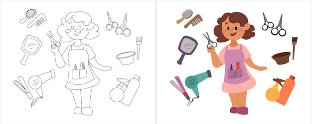 Kinder malbuch illustration hairstylist bereit zu arbeiten