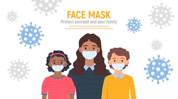 Kinder mit medizinischen masken auf gesichtern zum schutz gegen coronavirus covid-19, 2019-ncov isoliert auf weißem hintergrund. kindervirusschutzkonzept. bleib sicher. illustration