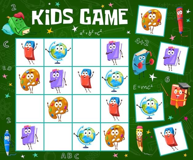 Kinder-sudoku-spiel arbeitsblatt mit schreibwaren, büchern