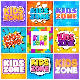Kinderbereich. kinderspielzimmer für designkarikaturtext. kinder spielen park, hintergründe.