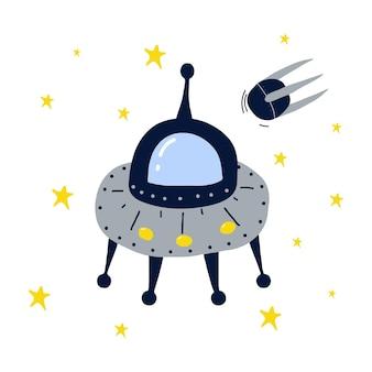 Kinderhandgezeichnete illustration einer fliegenden untertasse unter dem sternen-ufo-konzept