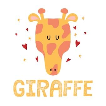 Kinderhandgezeichnete illustration eines giraffenkopfes nette giraffe mit herzen und sternen