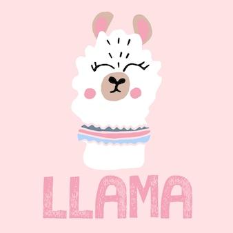 Kinderhandgezeichnete illustration mit einem lama niedlicher lamakopf im skandinavischen stil