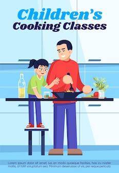 Kinderkochkurs-plakatvorlage. kommerzielles flyerdesign mit halbflacher illustration. vektor-cartoon-promo-karte. kulinarik-unterricht, familien-meisterklasse-werbeeinladung