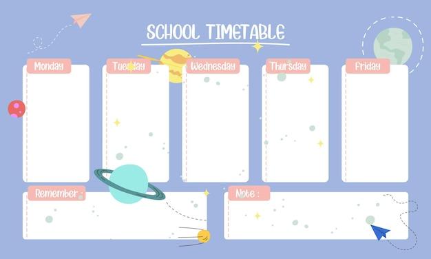 Kinderschulplaner grafis schulstundenplan für schüler