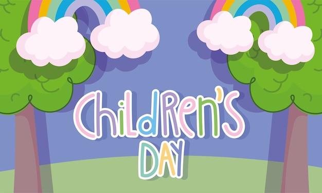 Kindertag, handgezeichnete textbaumwolken und regenbogenkarikaturvektorillustration