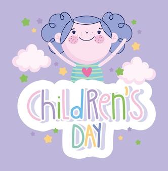 Kindertag, karikatur des kleinen mädchens und farbige beschriftungsvektorillustration