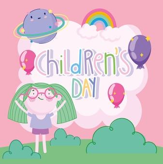 Kindertag, niedliches mädchen der karikatur mit grünen haarballons regenbogenplanetendekorationsvektorillustration