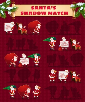 Kinderweihnachtsspiel mit santa shadow matching task. kinder winterferien puzzle labyrinth, vorschulkinder pädagogische aktivität rätsel oder finden von unterschiedstest. glücklicher weihnachtsmann-zeichentrickfilm