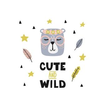 Kindisches plakat mit bärenmädchen in den gläsern