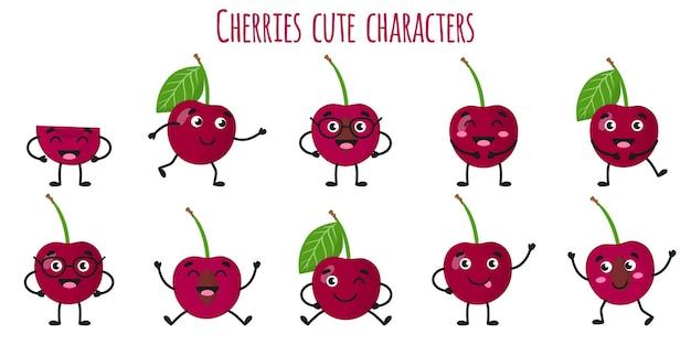 Kirschfrucht süße lustige fröhliche charaktere mit verschiedenen posen und emotionen. natürliche vitamin-antioxidans-detox-lebensmittelsammlung. cartoon isolierte abbildung.
