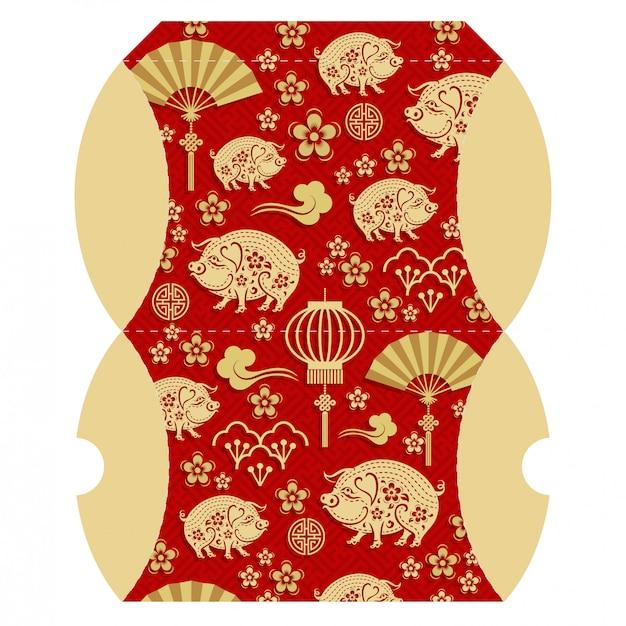 Kissen-geschenkbox für ein glückliches chinesisches neues jahr 2019.