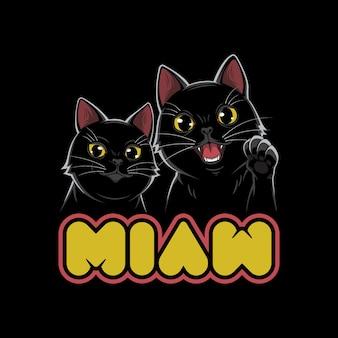 Kitty der bruder illustrationsvektor