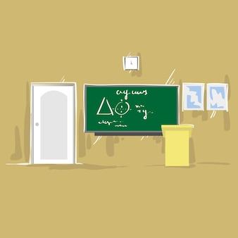Klassenzimmer der universität