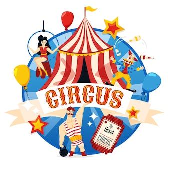 Klassische wanderzirkussymbole kreisförmige komposition mit chapiteau-rot-weißem zelt strongman-clown-akrobat flacher illustration